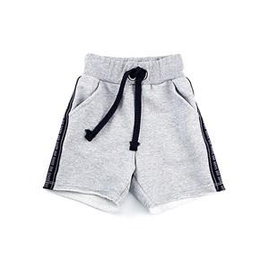 Bermuda Masculina Infantil / Kids Com Cadarço Em Moletom Sem Felpa - 1+1 Mescla Claro