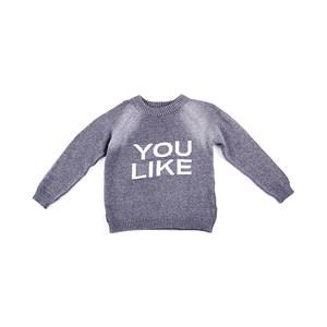 Blusa De Tricot Masculina Infantil / Kids Em Fio Acricotton -  1 + 1 Mescla Claro