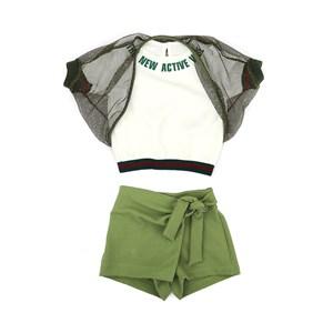 Conjunto Feminino Infantil / Kids Blusa Em Alfaiataria Diagonal Com Lycra + Short - Saia Em Malha Co Verde