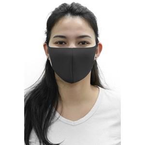 Máscara De Proteção Em Tecido Neoprene Modelo Adulto Feminino - Cores Lisas - Um Mais Um Preto