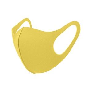 Máscara De Proteção Em Tecido Neoprene Modelo Infantil - Cores Lisas - Um Mais Um Amarelo Canario