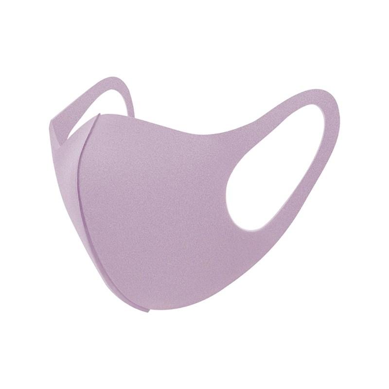 Máscara De Proteção Em Tecido Neoprene Modelo Infantil - Cores Lisas - Um Mais Um Lilas