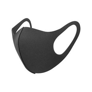Máscara De Proteção Em Tecido Neoprene Modelo Infantil - Cores Lisas - Um Mais Um Preto