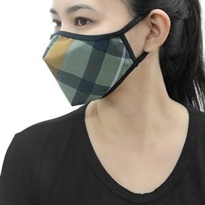 Mascara De Proteção Reutilizável Modelo Unissex Em Tecido Tartãn Com Barrado - Um Mais Um Única