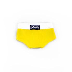 Sunga Infantil / Baby Em Lycra Praia - Um Mais Um Amarelo Canario